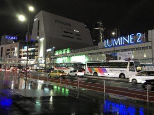 新宿の写真ルミネ